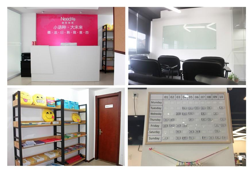 杭州丽思韩语培训机构