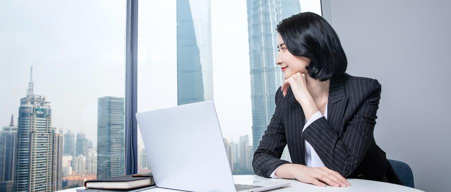 乌鲁木齐注册税务师培训班课程