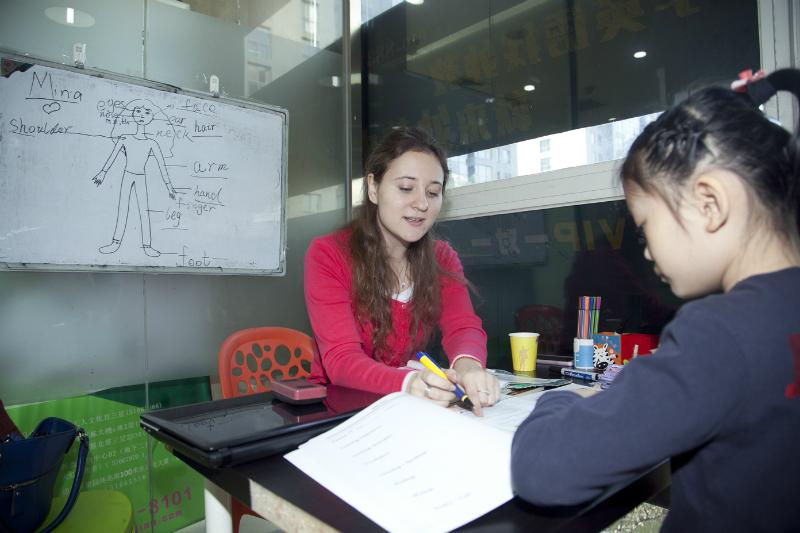 北京少儿英语一对一培训机构