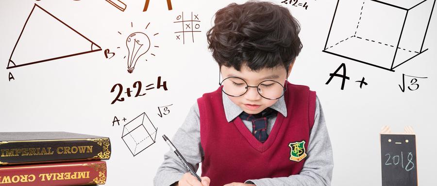 马鞍山小學英語学习