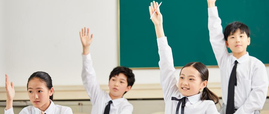 呼和浩特小学6六年级数学补习