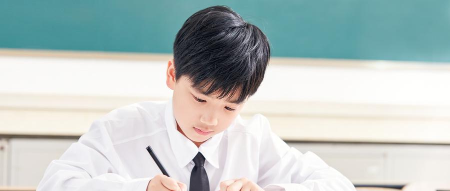 威海五年级语文辅导学校