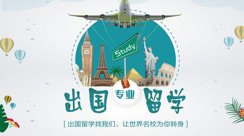 深圳act补习班