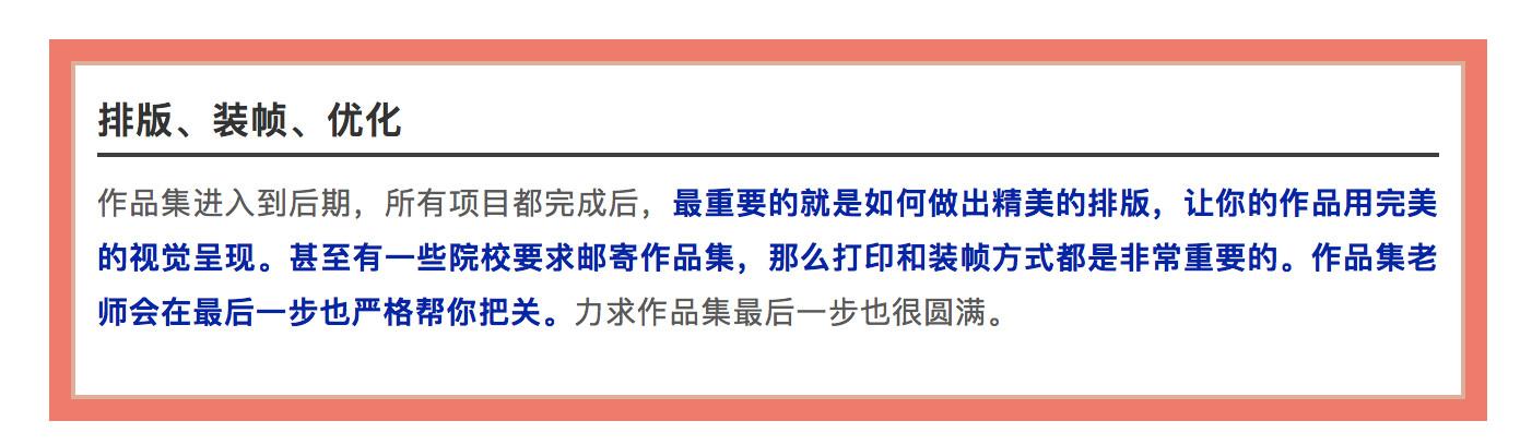 广州作品集培训 作品集培训机构