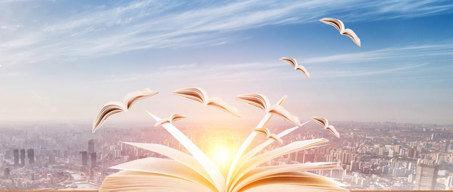 呼和浩特回民區初中生英語學習