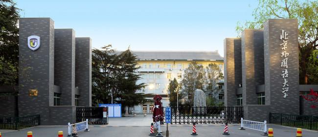 北京托福考前培训学校
