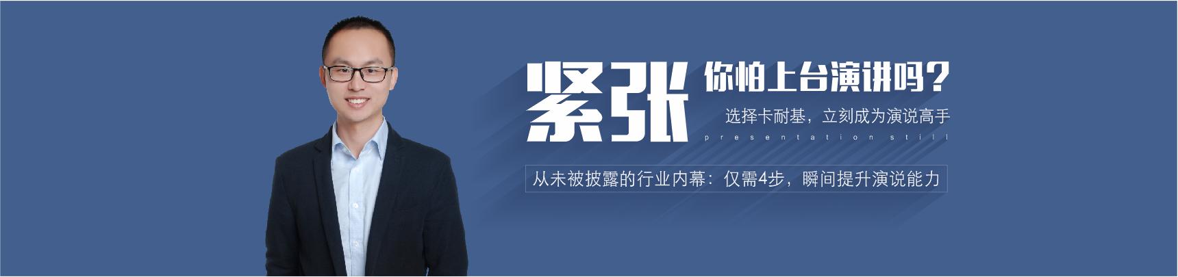 郑州巅峰销售十大培训机构排行榜