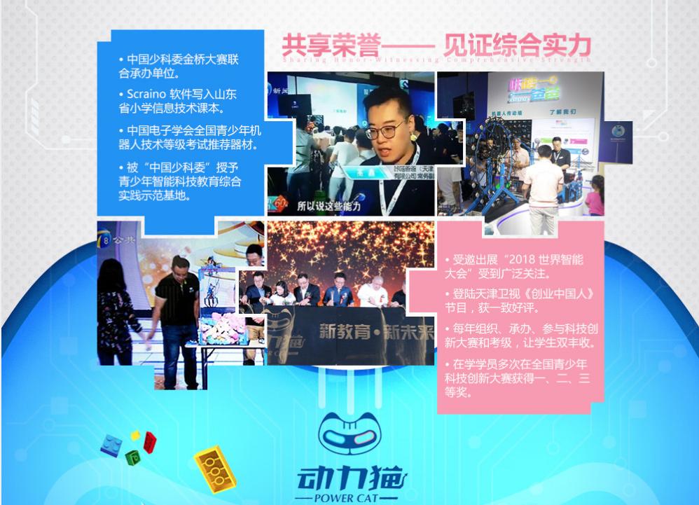 天津机器人亚博app下载彩金大全