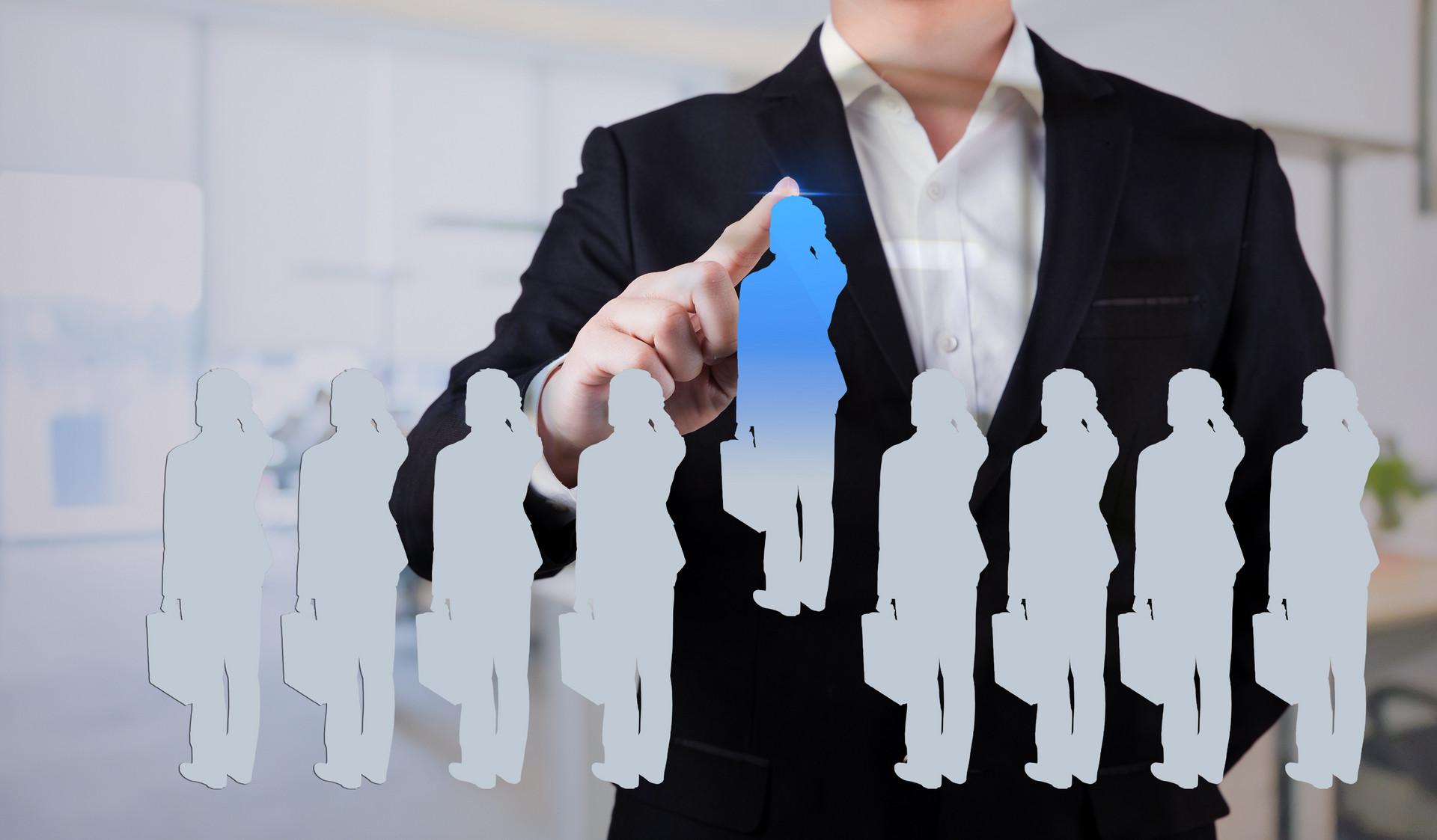 创新型企业工商管理研修