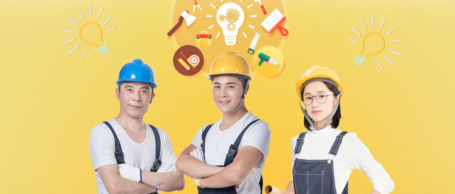 赤峰造價工程師考試培訓