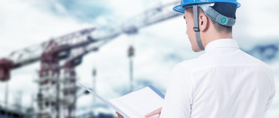 赤峰造价工程师培训报名机构