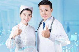 绵阳市正规健康管理师培训班