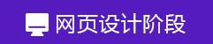 杭州ui开发培训班