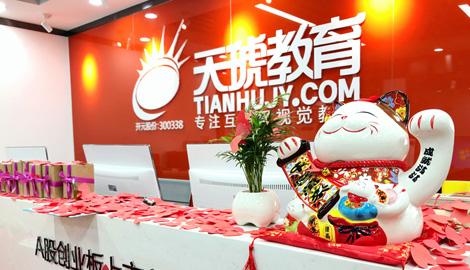 杭州ui设计师培训学校