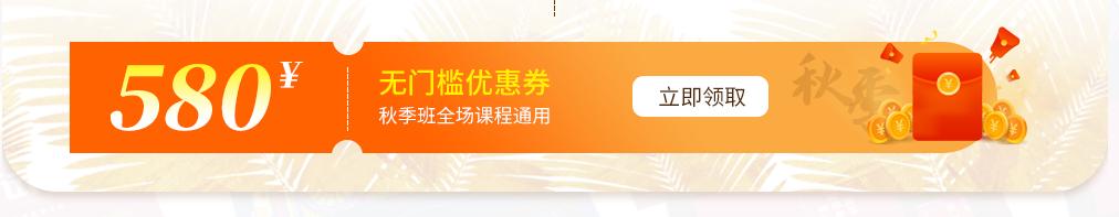 广州雅思培训课程