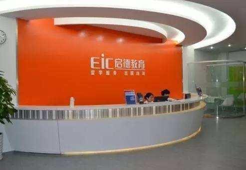 广州雅思培训机构