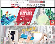 深圳电子商务基础培训班