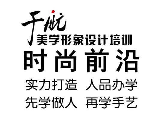 唐山市美甲师培训