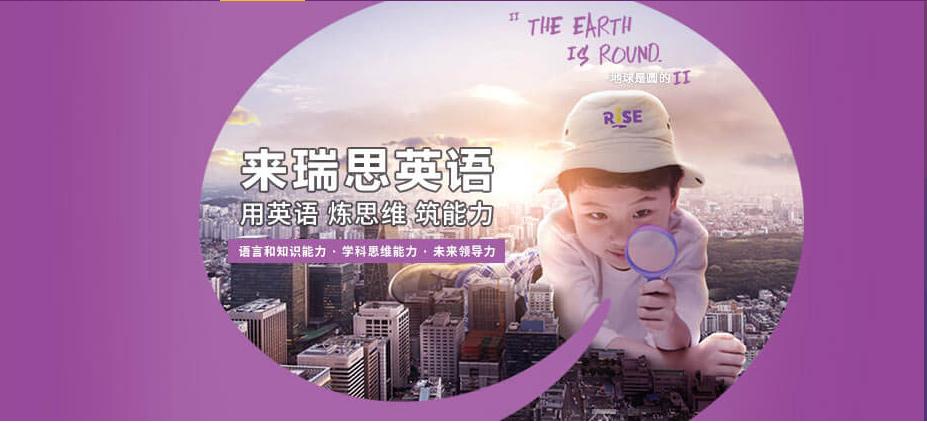镇江润州区3岁少儿英语班