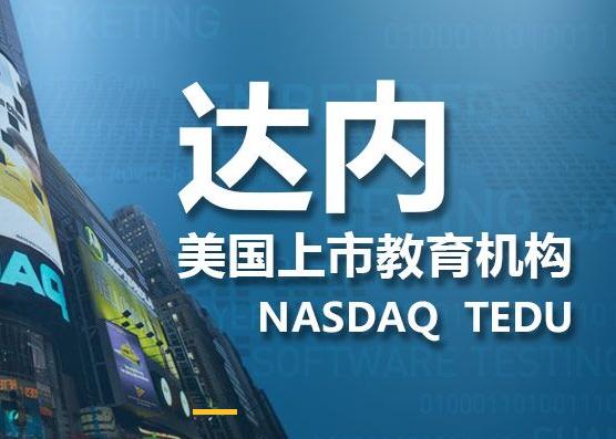 广州国内java培训机构排名