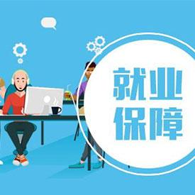 东莞UI设计培训