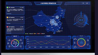 宁波大数据技能培训机构