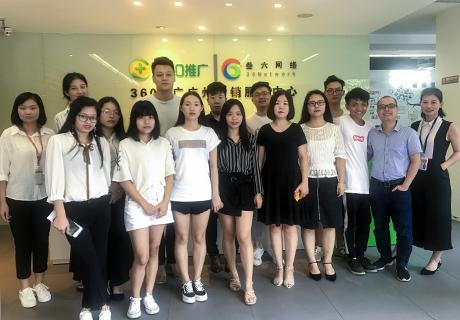 上海室内设计培训机构