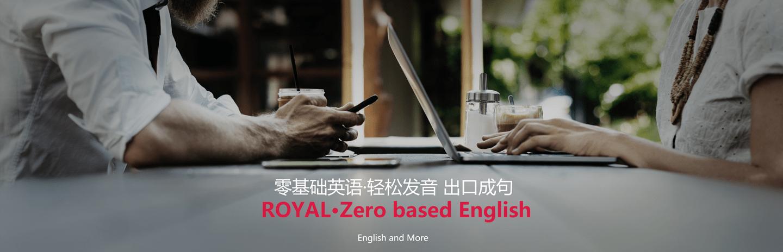 西安零基础英语口语培训学校