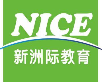 广州托福培训机构哪个好