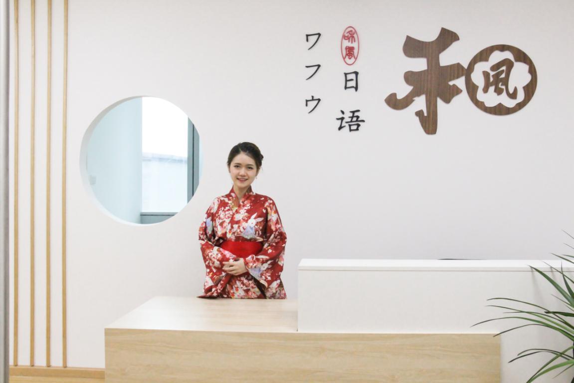 嘉兴日语培训教学环境