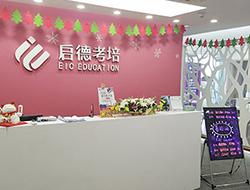 深圳SAT腾博会娱乐培训机构排名