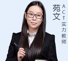 深圳ACT培训机构多少钱