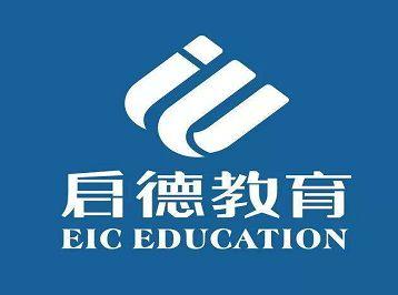 深圳ACT培训机构哪个好