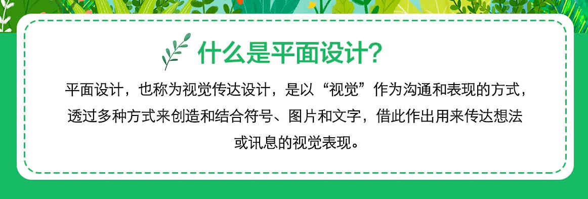 南京凌文365国际平台官网下载