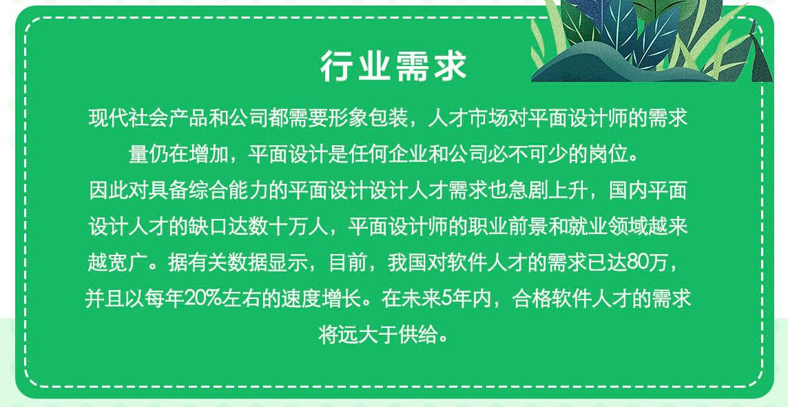 南京凌文培训