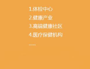 淄博淄川区健康管理师的培训班