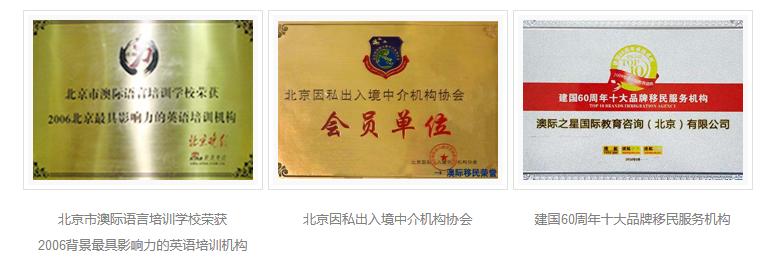 北京SAT培训辅导班
