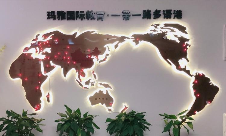 郑州德语学习机构