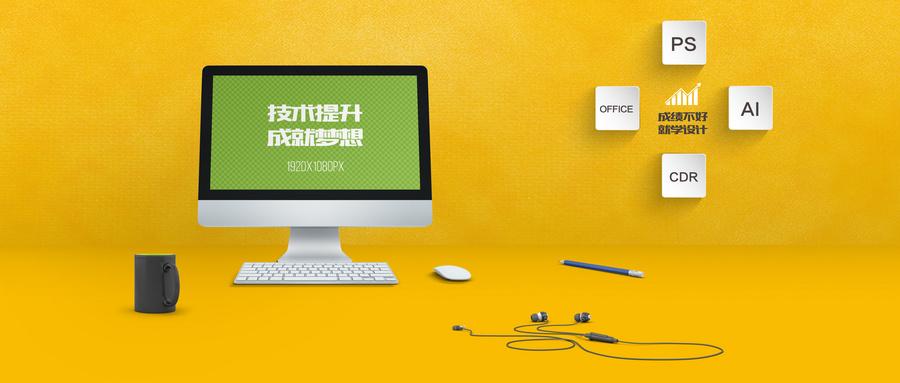 镇江润州区图文设计培训
