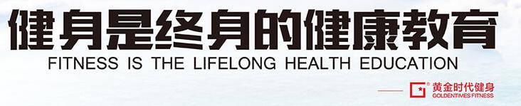 郑州瑜伽教练十大培训机构排行榜