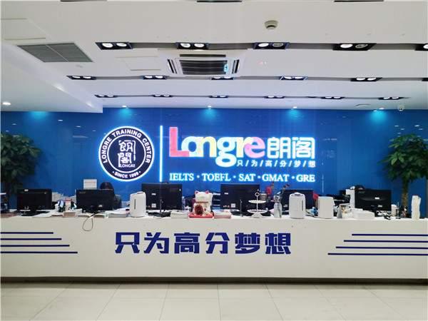 徐州雅思入门培训机构