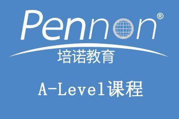 天津A-level培训学习