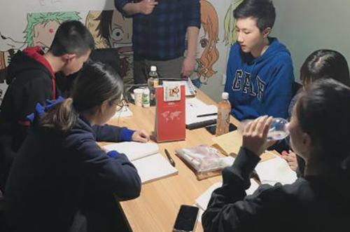 烏魯木齊日語學習班哪個好