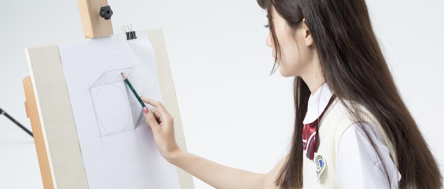 丹阳素描学校培训
