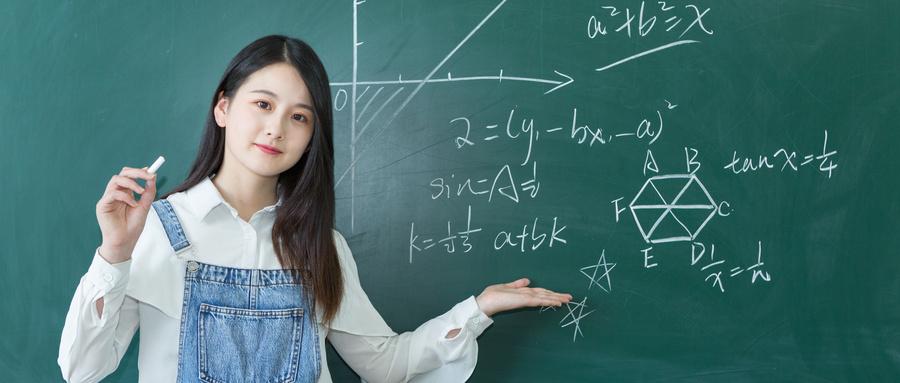 唐山市教师资格证书培训机构