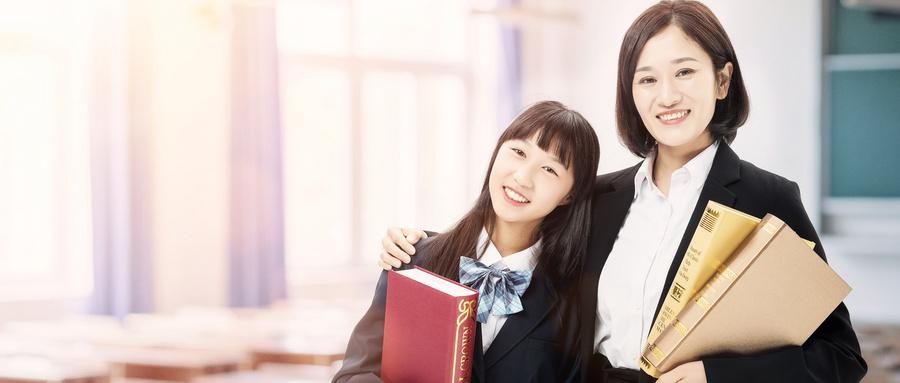 唐山市教师培训班要多少钱