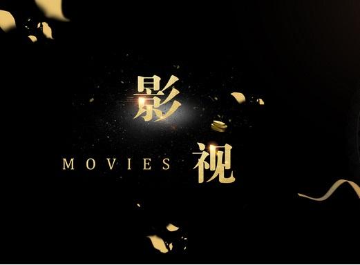 上海影视后期腾博会娱乐培训班招生