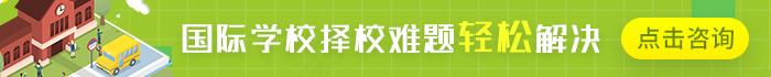广东省实验中学简介