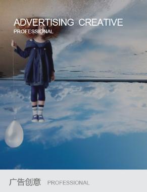 金华婺城区平面广告设计培训班