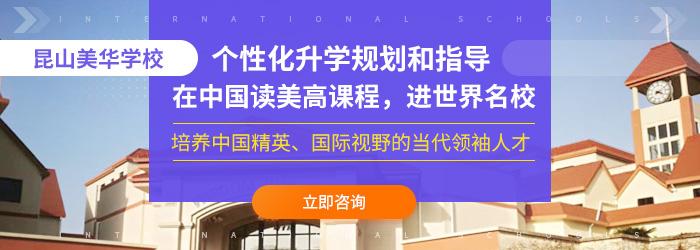 上海私立初中报名时间